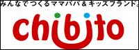 株式会社chibito